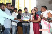 Mar 2015 Image Function Pvp Production No 11 Movie Pooja 852