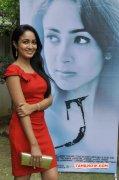Actress Aditi Chengappa Event 336