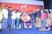 Ra Movie Press Meet Tamil Function Latest Pic 9586