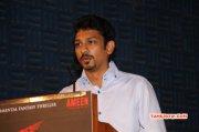 Tamil Function Ra Movie Press Meet Recent Galleries 9648