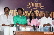 Raajavin Sangeetha Thirunaal Press Meet 8576
