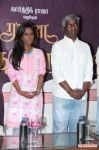 Raajavin Sangeetha Thirunaal Press Meet Photos 1213