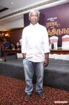 Raajavin Sangeetha Thirunaal Press Meet Photos 2390