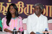 Raajavin Sangeetha Thirunaal Press Meet Photos 4416