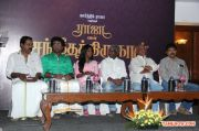 Raajavin Sangeetha Thirunaal Press Meet Photos 7193