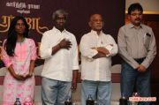 Raajavin Sangeetha Thirunaal Press Meet Stills 1887