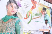 Sep 2015 Albums Raghava Movie Launch 4354