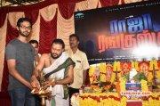 Dec 2016 Album Raja Ranguski Movie Launch Event 9478