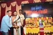 Latest Picture Raja Ranguski Movie Launch Tamil Event 4487