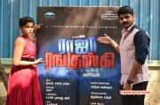 Raja Ranguski Movie Launch