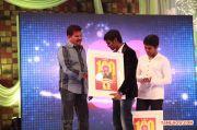 Raja Rani 100th Day Celebrations