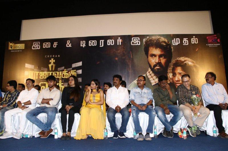 New Photos Rajavukku Check Audio Launch Tamil Event 4734