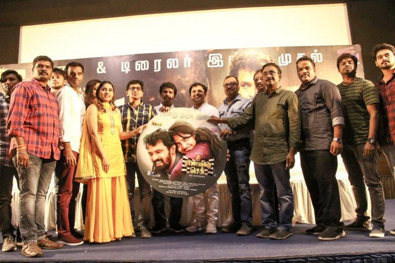 Recent Pics Tamil Event Rajavukku Check Audio Launch 154