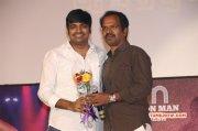 Tamil Event Rekka Audio Launch Still 3180