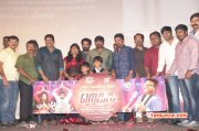 Tamil Function Rekka Audio Launch New Picture 564