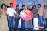 Sandamarutham Audio Launch Tamil Function Photos 9705
