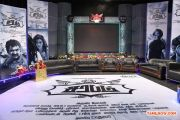 Sarabham Audio Launch 7886