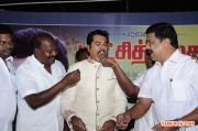 Sarath Kumar Birthday Celebration