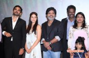 Savale Samali Trailer Launch