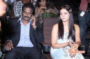 Recent Image Tamil Function Savale Samali Trailer Launch 3261