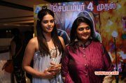 Tamil Movie Event Savale Samali Trailer Launch New Pictures 7054