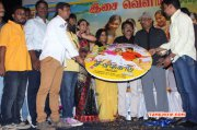 Event Savarikadu Audio Launch Latest Albums 3474