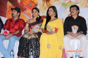 Function Savarikadu Audio Launch Latest Pics 6748