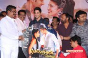 Latest Images Selvandhan Audio Launch Function 4124