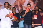 Selvandhan Audio Launch