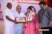 Sivaji Ganesan Award Function