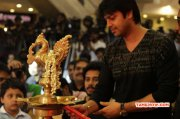 Actor Srikanth Event Gallery 586