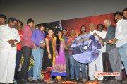 Recent Photos Sudhanam Movie Audio Launch Event 2609