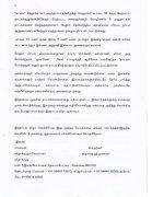 New Gallery Tamil Movie Event Tamilnadu Progressive Writers Association And Madras Kerala Samaj Pressmeet 4966