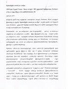 Tamilnadu Progressive Writers Association And Madras Kerala Samaj Pressmeet New Stills 9109