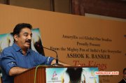 2014 Pics Tamil Function Ten Kings Book Launch By Kamal 3778