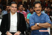 Tamil Movie Event Ten Kings Book Launch By Kamal 2014 Pic 7337