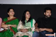 Thagadu Thagadu Audio Launch