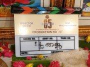 Thalapathy 65 Poojai Tamil Function 2021 Albums 8810
