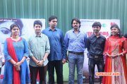 Thavarana Pathai Audio Release