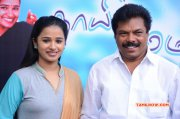 Tamil Function Thayin Madiyil Movie Launch Recent Images 5896