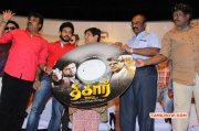 Picture Thigar Audio Launch Tamil Event 2024