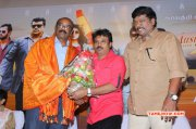 Picture Thigar Audio Launch Tamil Event 5848