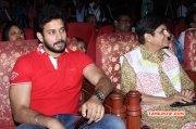 Recent Pictures Thigar Audio Launch 4476