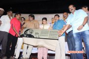 Thigar Audio Launch Tamil Function 2014 Image 9418