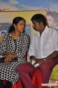 Thiruttu Vcd Movie Press Meet Stills 3024