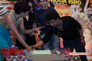 Latest Photos Thoda Lutf Thoda Ishq Press Meet Tamil Movie Event 343