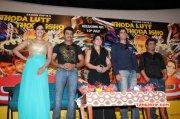 Recent Photo Thoda Lutf Thoda Ishq Press Meet Tamil Event 1608