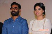 Thodari Audio Trailer Launch