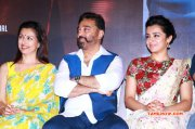 Thoogavanam Trailer Launch