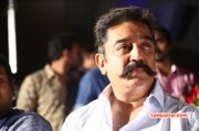 Thoongavanam Audio Launch Kamalhaasan